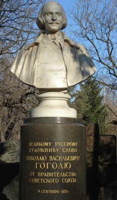 могила гоголя на новодевичьем кладбище фото
